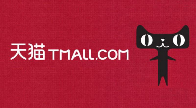 tmall.com Official Logo