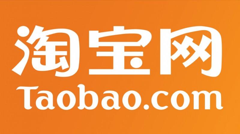taobao.com Official Logo