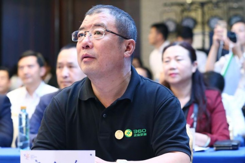 360.cn Co-Founders Image