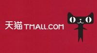 tmall.com logo